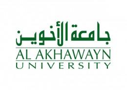 clients cyberstrat Al akhawayn university